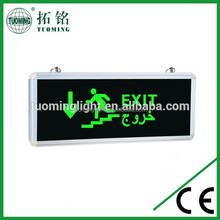 Emergency Led Exit Sign/led emergency exit light