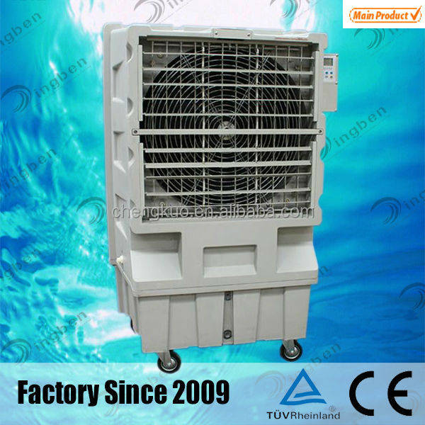 2014 Low Power Eco-friendly Super General Air Conditioner
