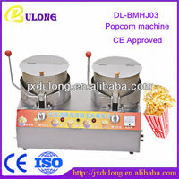 CE approved fully automatic rice puffing machine for 2013