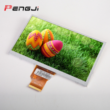800*480pixel 7.0 inch color e paper led display( PJT700P35H57-600P50N )