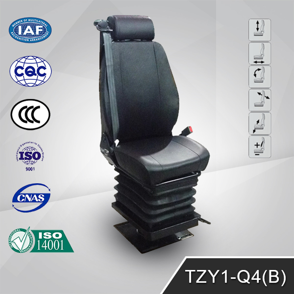 TZY1-Q4(B) Custom Bamboo Seat Best Price