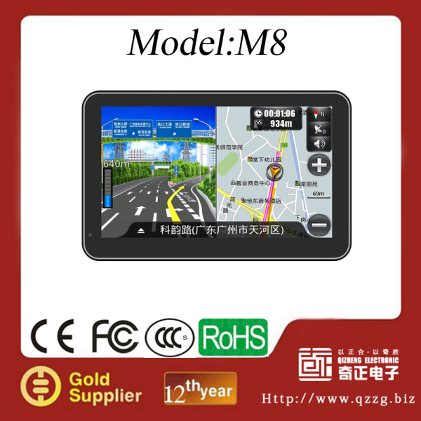 7 inch car Android4.0 GPS navigator with 8GB flash free Russia map