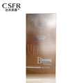 CSFR Blessing Wishful Auspicious serious rejuvenatiopn and firming mask