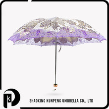Logo Printed Advertising Promotional Waterproof Parasol Umbrella