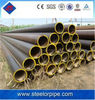 Used steel pipe for sale asme b36.10 carbon steel seamless pipe