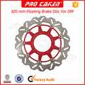 Excellent quality low price CNC BRAKE DISC 320MM for crf 450
