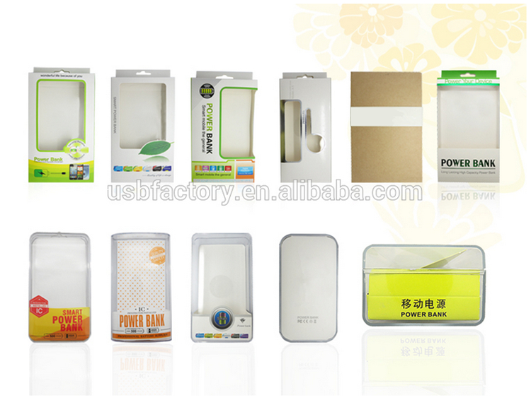 power bank packing.jpg