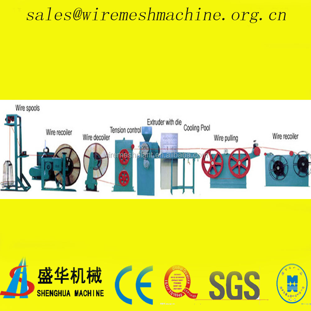 PVC PE coated making system/ Coated Wire Machine