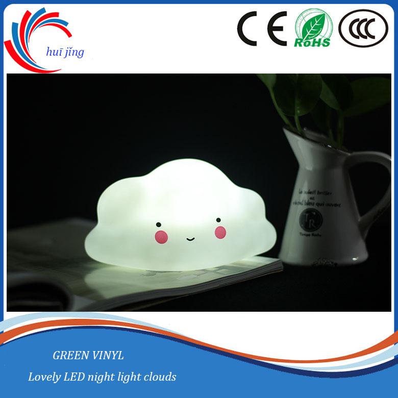 2017 Novelty made in China led night light Cute cloud LED night light
