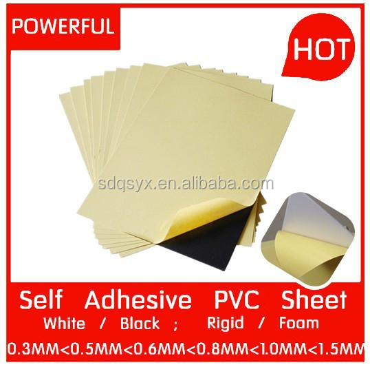self adhesive pvc sheet for photo album, cold press adhesive pvc rigid sheets