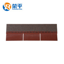 Coloured Glaze Material and Plain Roof Tiles Type asphalt roofing shingles