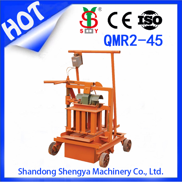 QMR2-45 concrete hollow block making machine electric mobile mould vibration in Tanzania