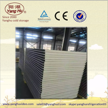 2015 hot sale PU sandwich panel for industrial building fast delivery and install