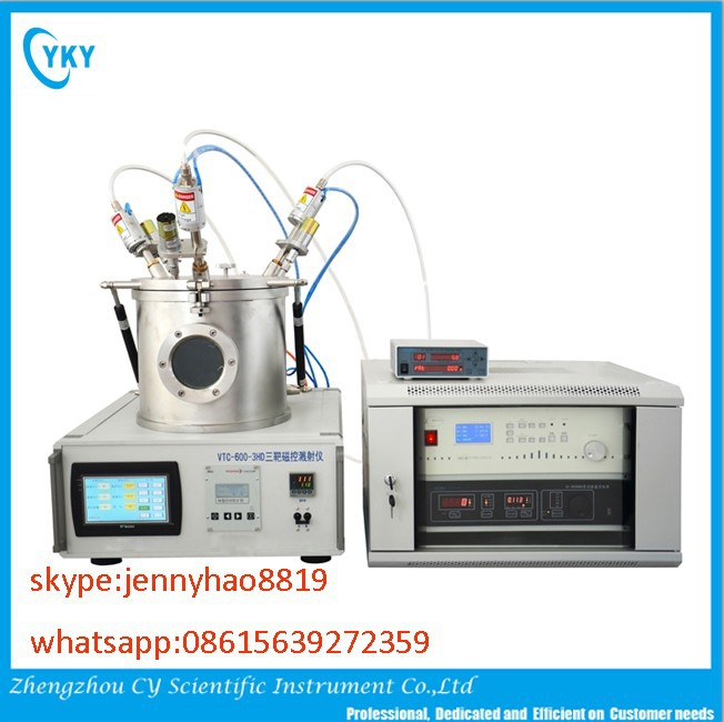 DC/RF Dual-Head High Vacuum Coater with Al target