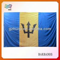 Fire Retardant BARBADOS NATIONAL Flags