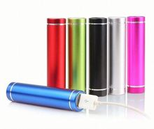 AWC317 Gift 1800 2200 2600 mAh mobile charger kit metal powerbank without led light 18650 multifunction power bank