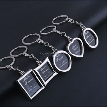 Hot selling Custom Plain Metal Photo Frame Keyring for Promotion gifts