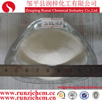 Water Soluble Micro Nutrient Fertilizer Raw Material to Manufacture Liquid Fertilizer Zinc Sulfate Monohydrate ZnSO4 H2O