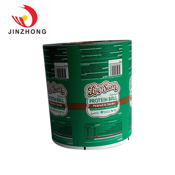 Custom Promotional High Quality Printed Peanut Plastic Wipes Film Roll
