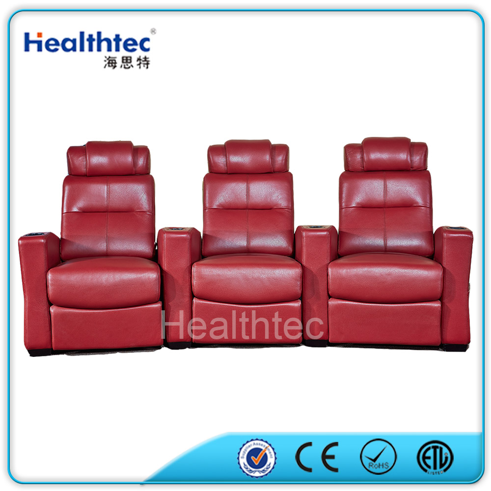 2016 red leather cinema reliner sofa set 3 seats a line C-T16