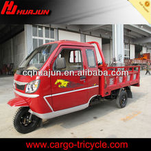 150cc gas motor tricycle/triciclo de carga/enclosed motor tricycle