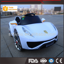 2 Seats Small Electric Cars for Sale (DG-LSV2)