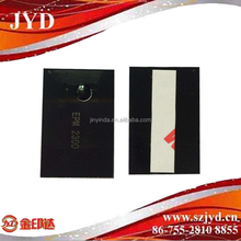 Supply new updated JYD-EPM2000 toner cartridge chip C13S050436/435 compatible for Eps M2000/2010