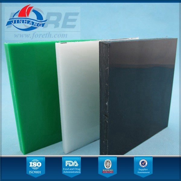 hdpe plastic roll sheet / hard plastic sheet / plastic hdpe sheet
