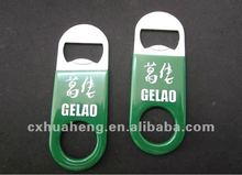 2013 Promotional Bottle Blade