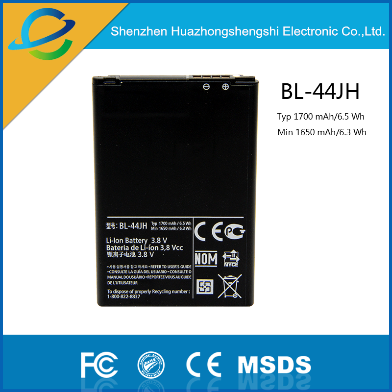 100% new cell phone battery BL-44JH for LG L7 P700 P705