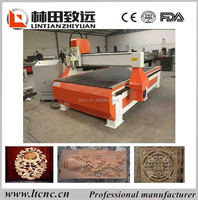 With Nc-studio or DSP controller cheap cnc router furniture making equipment, hot-sale cnc wood engraving machine LT-1325