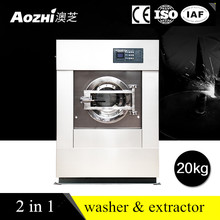15kg 20 kg 25kg Automatic washing machine Laundry commercial washing machine prices