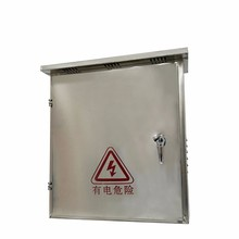 customized Outdoor steel Control Type metal box Enclosure