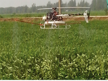 15L remote control unmanned helicopter agriculture pesticide spray machine