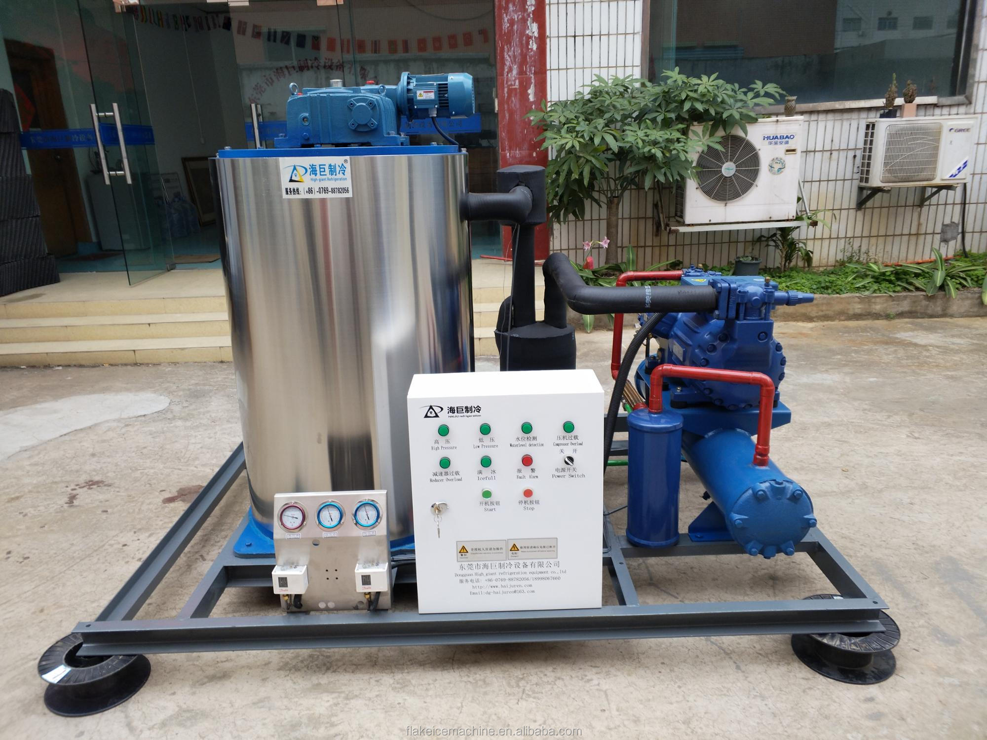 Low cost 3ton home ice machine flake ice making machine