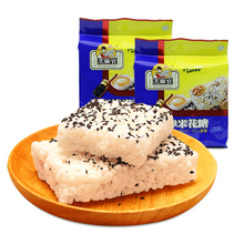 450g Direct Deal Cereals Rire Candy Sugar Snack Chinese Food
