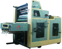 automatic four color offset printing machine