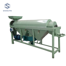 Carbon steel grain beans polishing machine