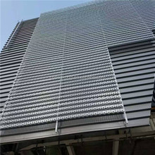 aluminum perforated metal mesh for Sun Shades
