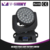 Top quality led moving head 36x10 rgbw light