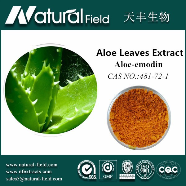 high quality natural aloe vera powder for food/cosmetics/medical natural aloe-emodine 98%