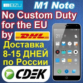 ( EU Country NO VAT ) International i Version Meizu M1 Note EU Free Customs Duty China Brand Phone Wholesale