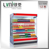 good qulaity and cheap price vertica supermarket open display cabinet with air curtain