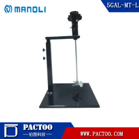 5GAL-MT-L Manual lifting Pneumatic Paint Agitator