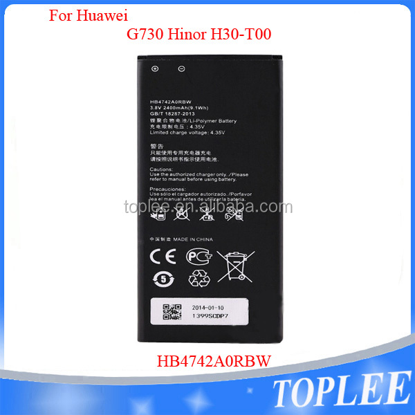 High Quality 3.7V 2400mAh HB4742AORBW battery for Huawei Honor 3C G730 backup batteria