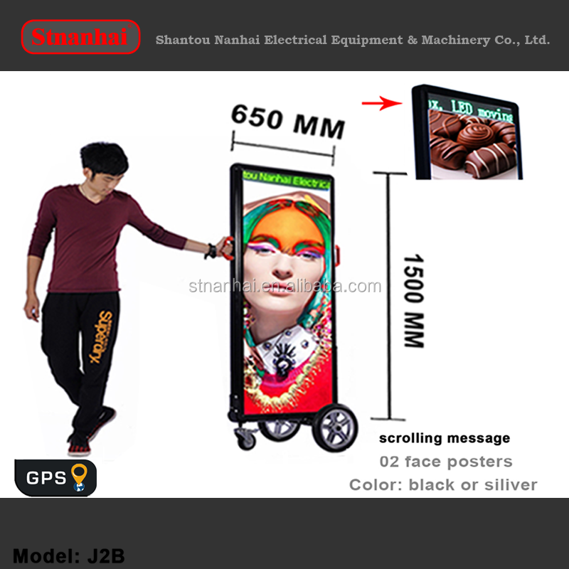 J1A-006 New two faces look walker aluminum ads sign board with lithium battery
