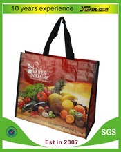 pp woven laminated shopping bag factory