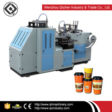 Water Paper Cone Cup Machine Paper Cup Making Machine Manual Paper Cup Machines