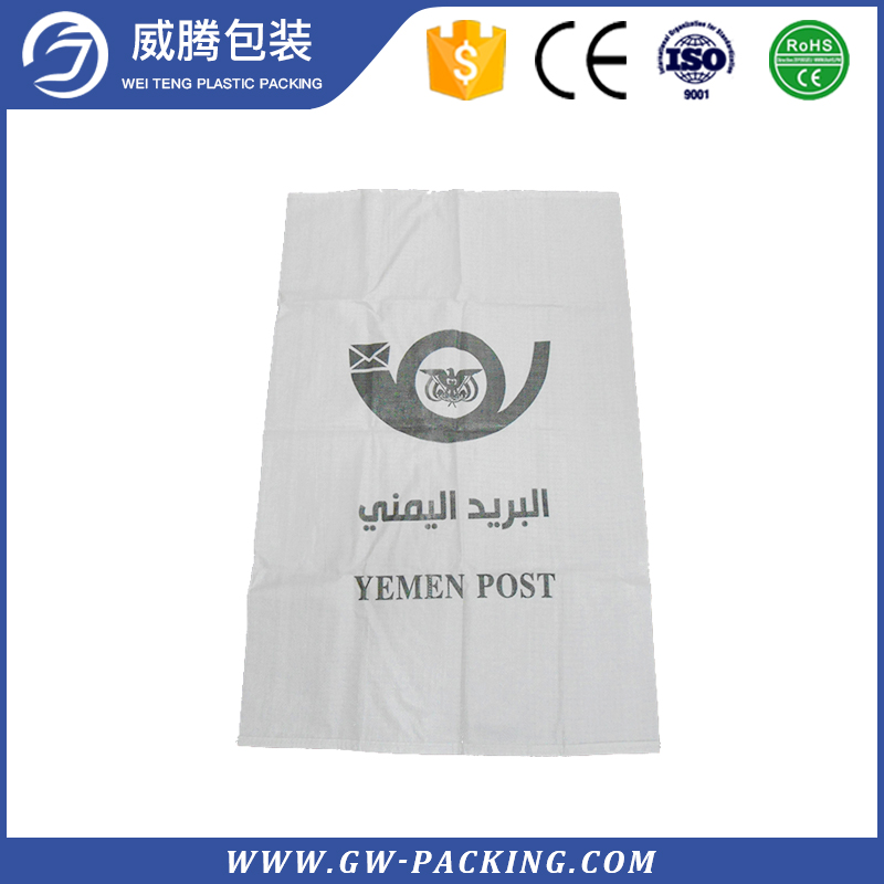 Durable plastic PP woven courier mailing bag packing