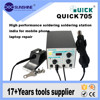 Quick 705 Portable Low Noise Digital 2 In 1 Hot Air Smd Rework Soldering Station For Mobile Repair